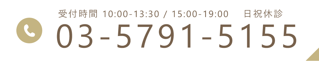 03-5791-5155